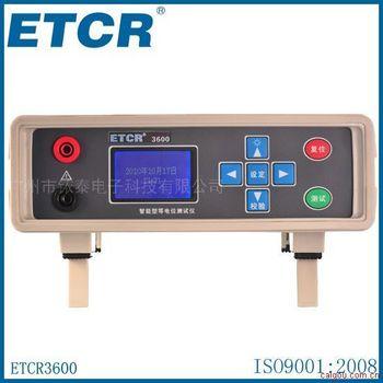 等电位电阻测量仪