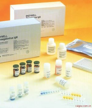 人嗜酸性白血球相关之RNA水解酵素家族成员2 ELISA试剂盒
