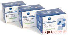 (AChRab)兔乙酰胆碱受体抗体Elisa试剂盒