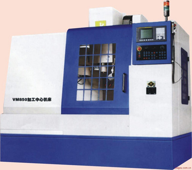 BP-VM850型数控加工中心