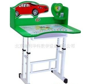 供应海利华科校用办公家具—课桌椅系列