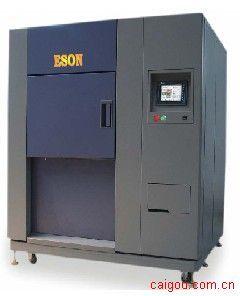 冷热冲击试验箱,高低温冲击试验箱,温度冲击试验机