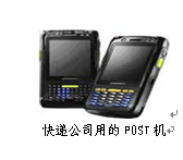 基于s3c2440 的工业 POST 机基于s3c2440 的工业 POST 机