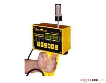 PM2.5颗粒物监测仪