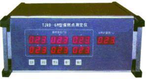 煤燃点测定仪