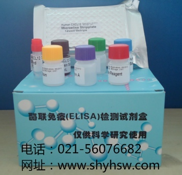 人软骨寡聚基质蛋白(COMP)ELISA Kit