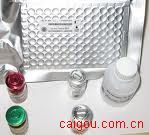 人C反应蛋白(CRP)ELISA试剂盒
