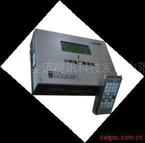IP网络广播系统 数字网络广播点播终端GM-8002D