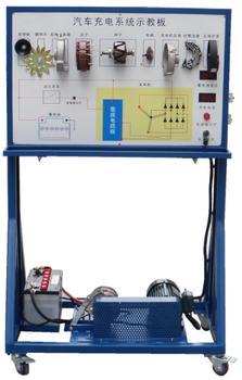 汽车电源系统示教板