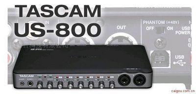 TASCAM US-800 音频接口