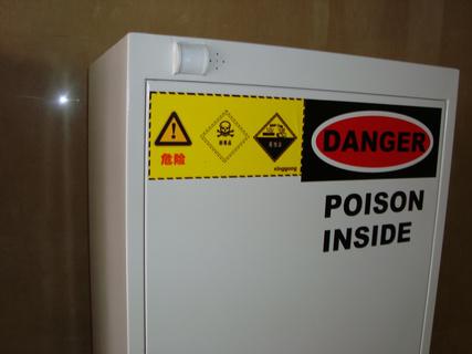 毒麻药品储存柜