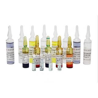 NIM-RM3058 水中硝酸盐氮溶液标准物质