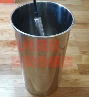 蒸发传感器/蒸发量传感器/蒸发测定仪/蒸发量传感器