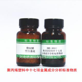 RMH-F037 有机肥料PH值 分析标准物质