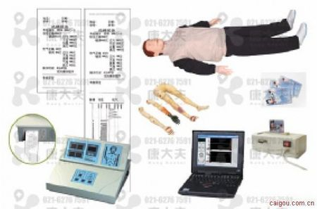 KAD/CPR300S-C高级自动电脑心肺复苏模拟人(IC卡管理软件)