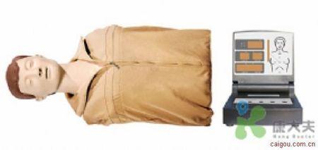 KAD/CPR230S半身心肺复苏模拟人(数码移动显示|经济实惠型)