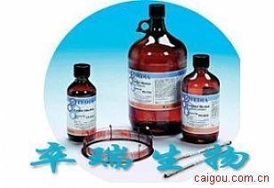 乳酸菌液体培养基/Lactobacillus Fluid Medium