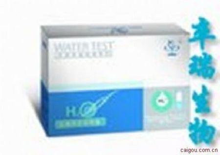 免费代测 人单核细胞趋化蛋白3(MCP-3/CCL7)Elisa试剂盒