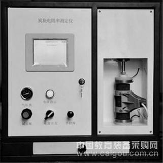 炭块电阻率测定仪 型号:TC-03