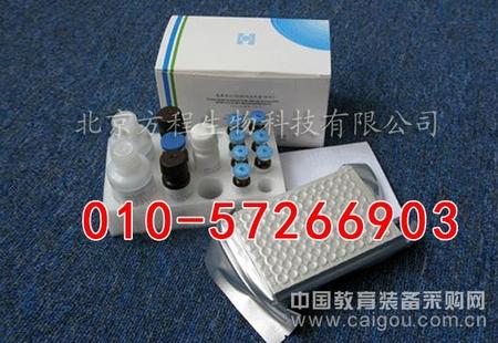人钙调素(CAM) ELISA检测试剂盒价格
