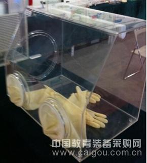 实验室透明手套箱