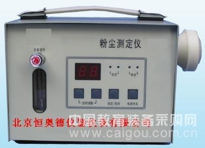粉尘测定仪/粉尘检测仪  型号:HA8-BFC-55A