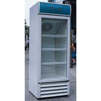 种子低温储藏柜/种子储藏柜/种子保存箱  型号;HAD-CZ-16F