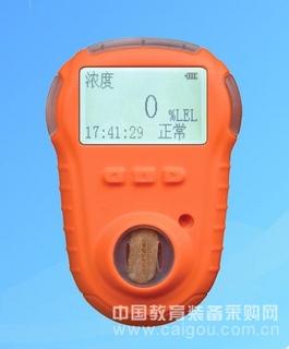 高度防水防尘扩散式臭氧测量仪/手持式臭氧分析仪