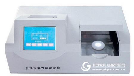 FA-SS-07自动水溶性酸测定仪