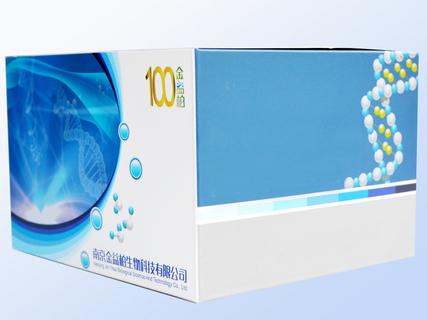 人穿孔素抗体(PFPAb)ELISA试剂盒