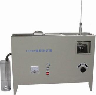 馏程测定器