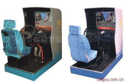 WM-6型主被动汽车驾驶模拟器(新增公安部要求场地9项