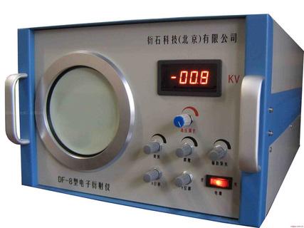 DF-8型电子衍射仪