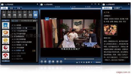 直播时移技术应用于流媒体网络电视台