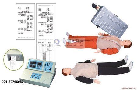 高级自动电脑心肺复苏模拟人KAD/CPR300S A型