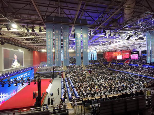第十一届全国体育科学大会在南京落幕