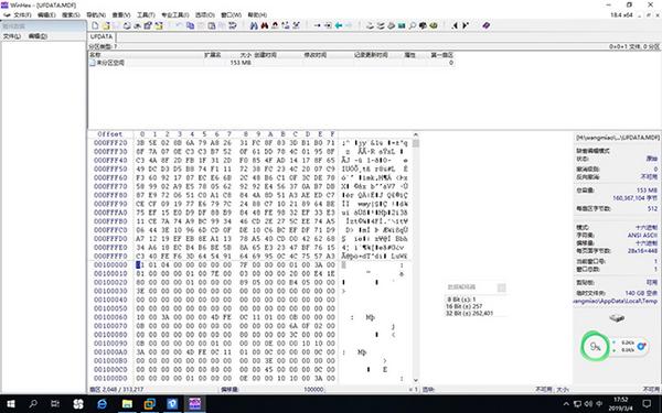某公司用友勒索病毒SQL数据库修复
