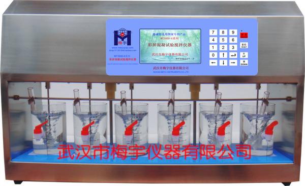 价格低一定好吗?混凝试验搅拌器价格能说明什么?