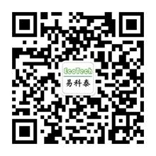 2019全国光合作用学术研讨会邀请函