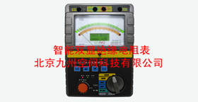 测量绝缘电阻的步骤与方法