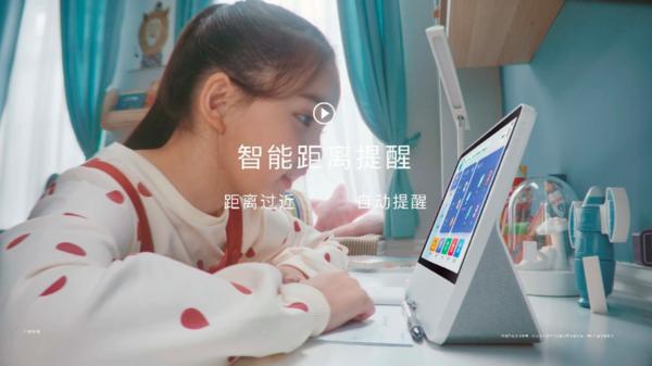华为小精灵学习智慧屏重磅发布 开启自主学习新方式