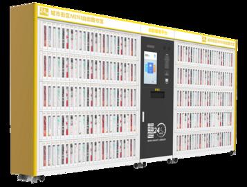 海恒微型自助图书馆 解锁全新校园智慧图书阅读工具