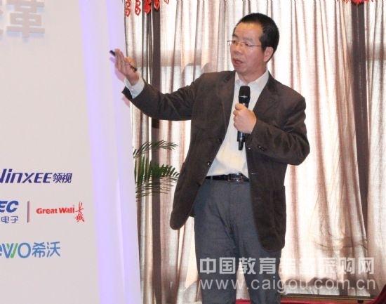 2016中國教育裝備企業家年會成功召開