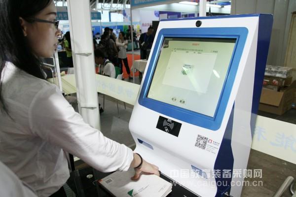 南京教育装备展 广东拓迪搬来智慧图书馆