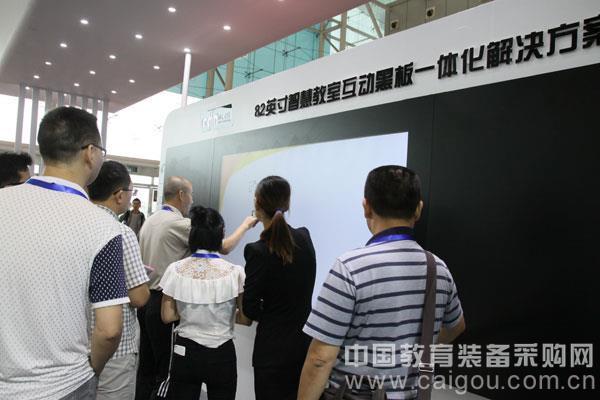 智慧教育主打 欧帝智慧互动黑板南京参展