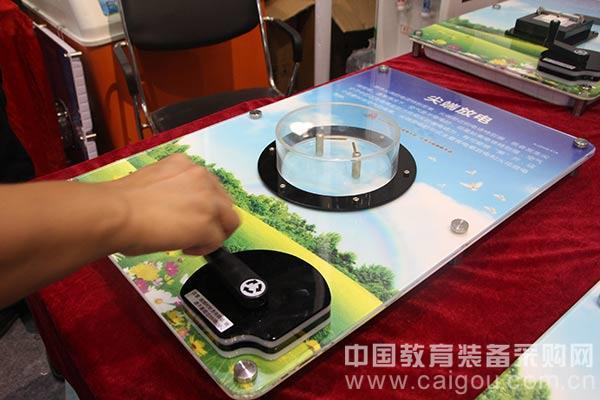 一站式教装方案提供商酷腾科教亮相南京