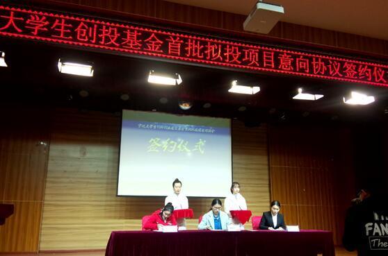 国泰安创业学院:当好服务地方经济社会发展的排头兵