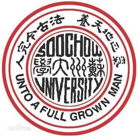 喜贺:苏州大学与上海恒远生物合作成功