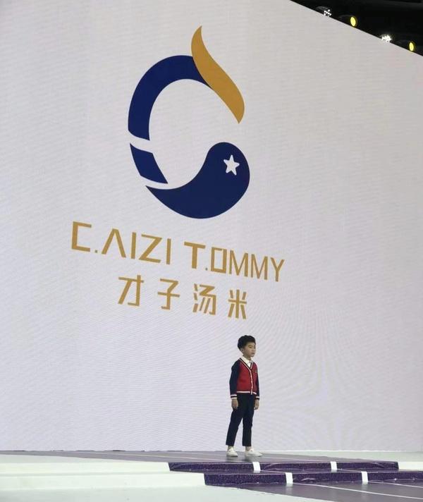 現場報道!才子湯米引爆中國石獅校園服飾國際博覽會