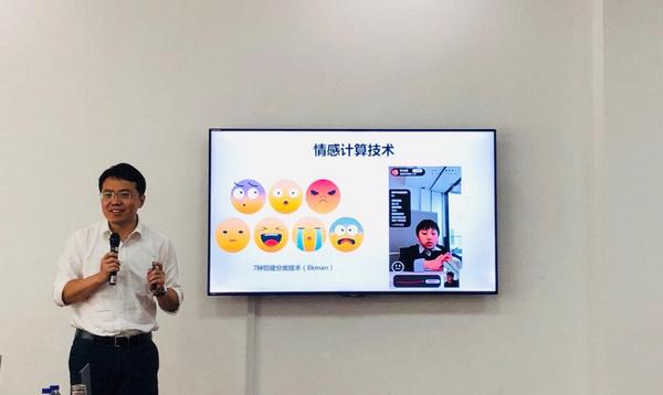 清帆科技张文涛:AI赋能未来学校模式